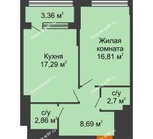 1 комнатная квартира 50,03 м², ЖК Гран-При - планировка