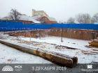 ЖК Марксистский - ход строительства, фото 40, Ноябрь 2019